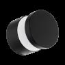 LED фасаден аплик EGLO 97303 MELZO