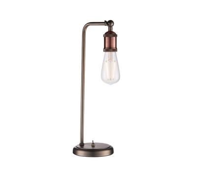 Настолна лампа Endon 76339 Hal