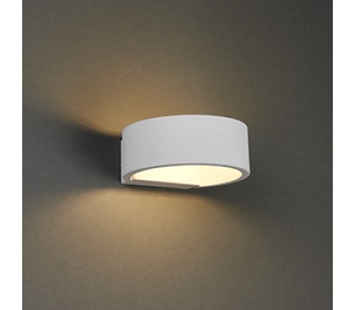 LED аплик Endon 73244 Alcor