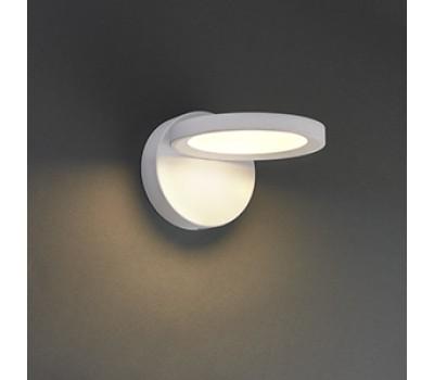 LED аплик Endon 73245 Alsafi