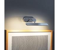 LED аплик за картини Endon 73955 Jersey