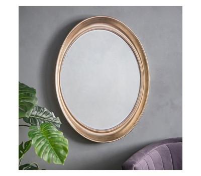 Огледало Gallery Direct 5055999253123 Fiddock Mirror Champagne Silver