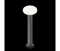 Градински стълб IDEAL LUX 147352 ARMONY PT1