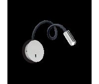 LED аплик IDEAL LUX 203188 FOCUS-2 AP1 CROMO