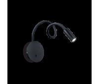 LED аплик IDEAL LUX 203195 FOCUS-2 AP1 NERO