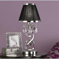 Настолна лампа INTERIORS 1900 NEW CLASSICS 63525 OKSANA BLACK