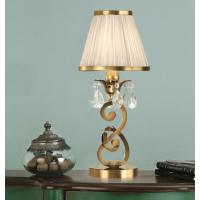 Настолна лампа INTERIORS 1900 NEW CLASSICS 63531 OKSANA BRASS
