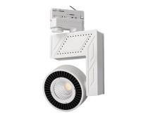 Kanlux 22630 DORTO LED COB-20