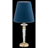 Настолна лампа KUTEK ZOL-LG-1 Z-A ZOLA