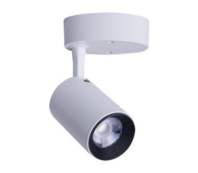 LED спот NOWODVORSKI 8993 IRIS LED 7W