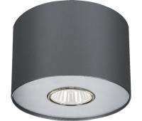 Nowodvorski 6006 Point Graphite Silver/ Graphite White S