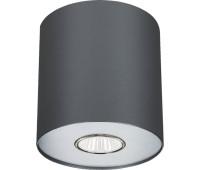 Nowodvorski 6007 Point Graphite Silver/ Graphite White M