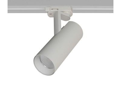 LED прожектор за трифазна тоководеща шина POLARIS LIGHTING PL0054-W NW 15W 4000K TUBE TRACK WHITE