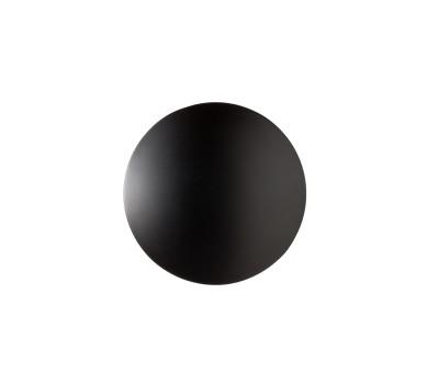 LED Аплик REDO 01-1332 UMBRA