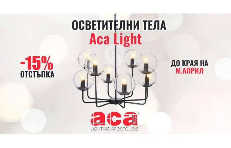 Aca light sales