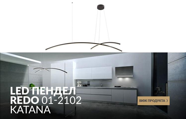 Модерен LED пендел